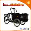 3 wheel motorized cargo bike dutch cargo trike family trike