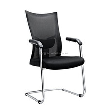 cheap office furniture lift chair SU-05BF