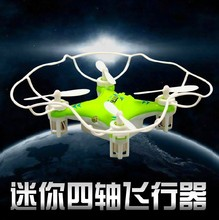 M9912 Drones Gin H7 RC Helicopter toys PK Cheerson CX-10 VS Cheerson CX-10A RC Quadcopter with Extra Propeller Protection