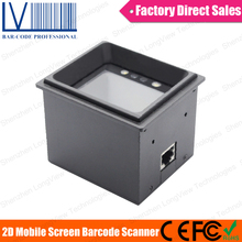 LV4500 2D CMOS Barcode Scanner Module, Underpin Supply Chains