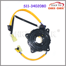 High performance Auto Parts S11-3402080 Spiral Cable Sub-assy Clock Spring Airbag