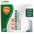 Xencn H1 H3 H7 H11 HB3 HB4 12 V 35 W 5500 K feixe único escondeu KIT SET Top quality HID XENON sistema DC12V escondeu KIT de conversão