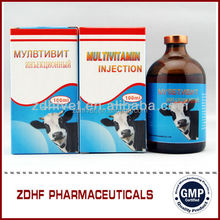 Multivitamin Oral Solution vitamins and minerals for pigs