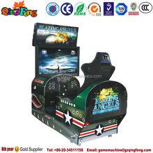game center gun pc game machine MS-QF180 ct gun and game