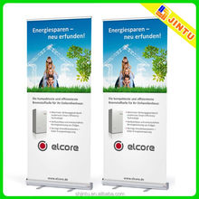 Cheap and good quality pull up banner