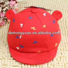 baby cotton hat wholesale baby visor hats baby hats