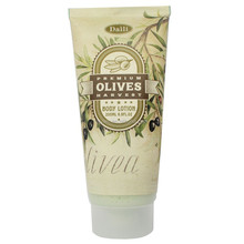 Body mositurizer lotion enriched with shea butter and olive oi in tube