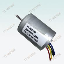 bldc 6v valve motor