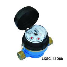 Único jato medidor de água, Digital medidor de água, Magnético medidor de água