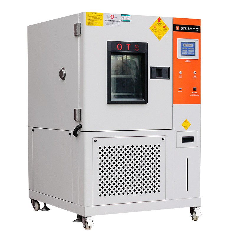 Humidity Control Equipment : Humidity control chamber climatic temperature