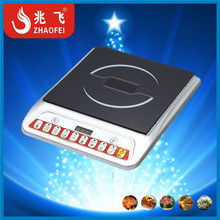 Low price Ceramic induction cooker,one hob plate 110V/220V.