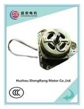 Huzhou universal motor for washing machine