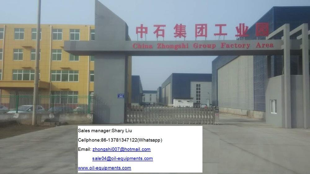Zhongshi factory.jpg