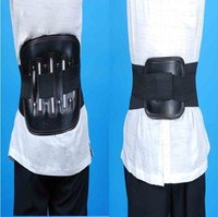AFT-015 Tourmaline Lumbar Support