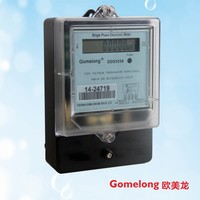 DDS5558 digital electric meter anti tampering