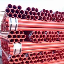 ST52 DN125 seamless concrete pump pipe