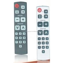 fixed code universal remote control,remote control manufacturer