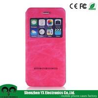 smart flip pu leather flip cover case for smartphone