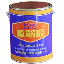 building bonded steel bar glue