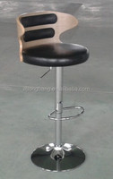 Bar Stool Specific Use chrome base with swivel function seating