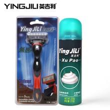 High quality System razor ,5 stainless steel blades shaving razor