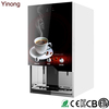 Nescafe coffee machine tea vending coffee machine family cappuccino coffee machine