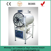 steam sterilizers manufacturers/industrial autoclave machine