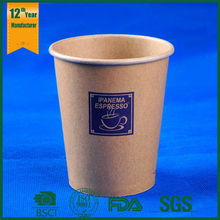 paper cup cake,coffee cup cover,printed paper cup