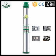 130 QJD deep well submersible water pump price india with multiple impeller structure high lift