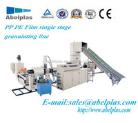 recycle plastic granules making machine price, plastic granulators