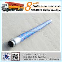 Most popular CIFA 85 bar concrete pump rubber hose