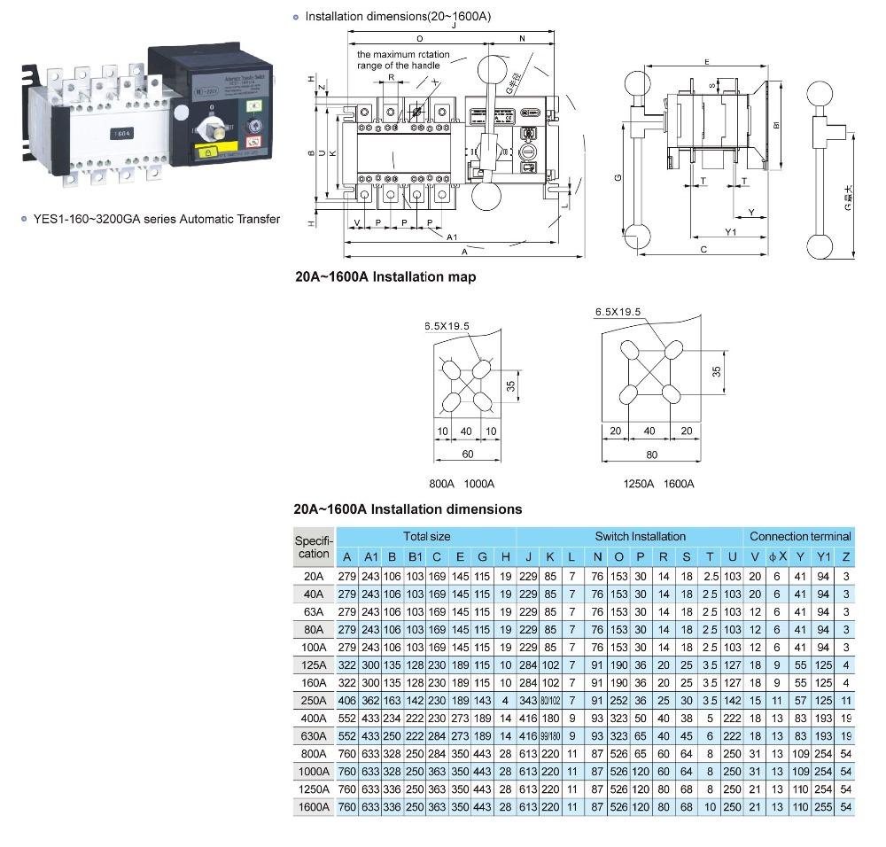 ATS-PC yes1 GA -2.jpg