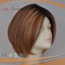 Short Silk Top Bob Style Jewish Kosher Silk Top Beautiful Wig