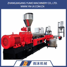 Hot selling plastic compound pelletizing machines for wholesales
