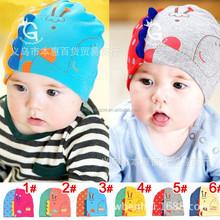 MZ1774 Hot sale new baby giraffes turtleneck cap