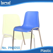 School furniture plastic chair with good price PM8050