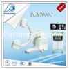 DR Digital X Ray Machine Price PLX7000C