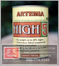 Artemia Cysts/Brine Shrimp Eggs/HIGH 5 Brand