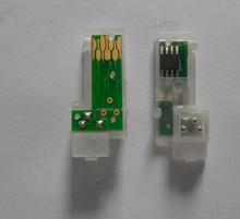 auto reset chip for epson 3880 cartridge