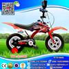 Mini Moto Bicycles 4 wheel bicicletas bmx kids bikes