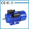 YL 220v Ac Single Phase 2hp Electric Motor