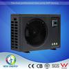 3.8KW side discharge titanium heat exchanger horizontal swimming pool heat pump