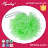 2015 Bathroom Products net bath sponge BA-A-043.