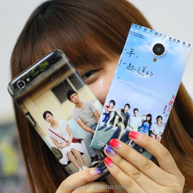 mobile sticker maker (12)