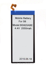China Best Price long life time mobile phone battery for samsung s6