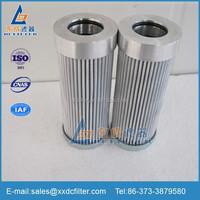 replacement ufi oil filter EPB12NHA