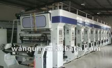 2012 NEW used for BOPP/PET/PVC/PE Computer combination gravure printer