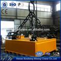 Industrial eletroímã para escavadeira e sucata de levantamento de eletroímã