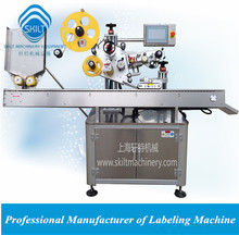 penicillin bottle labeling machine 0086-18917387699