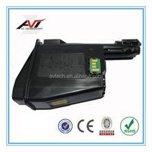 wholesale china premium toner cartridge box for kyocera tk-1110 tk-1112 tk-1113 tk-1114